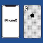OCNモバイルONE×iPhoneXのイメージ