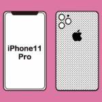 UQモバイル×iPhone11のイメージ
