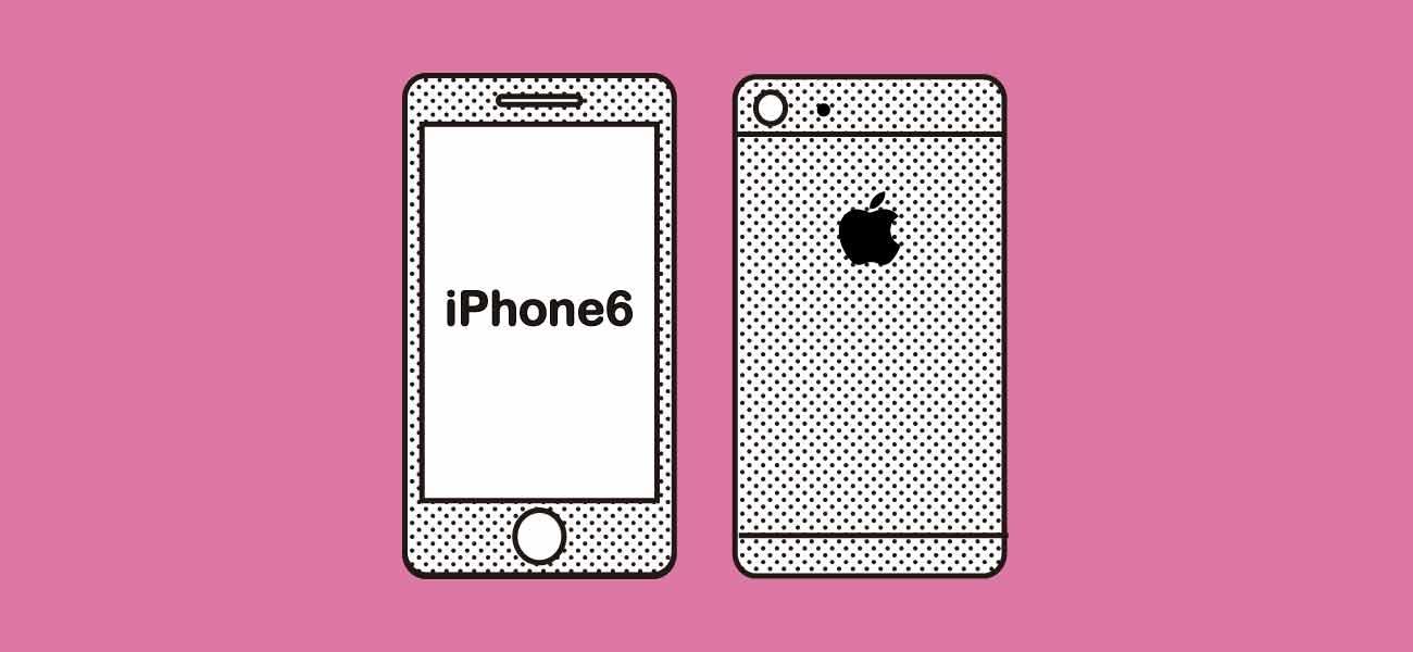 UQモバイル×iPhone6のイメージ