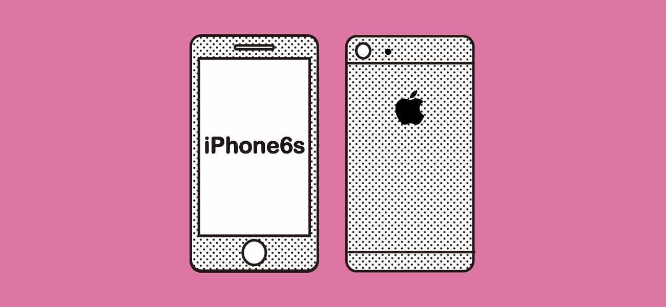 UQモバイルでiPhone6sを使う方法