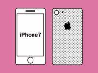 UQモバイルでiPhone7のイメージ