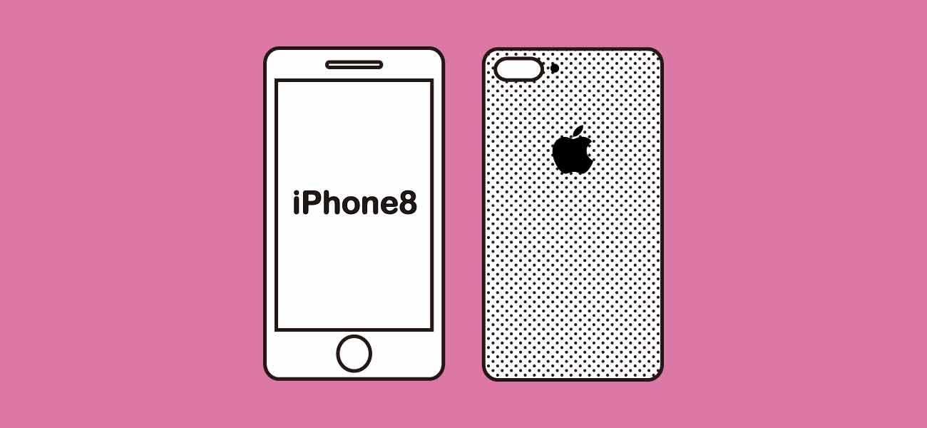 UQ×iPhone8のイメージ