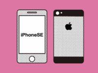 UQ×iPhoneSEのイメージ