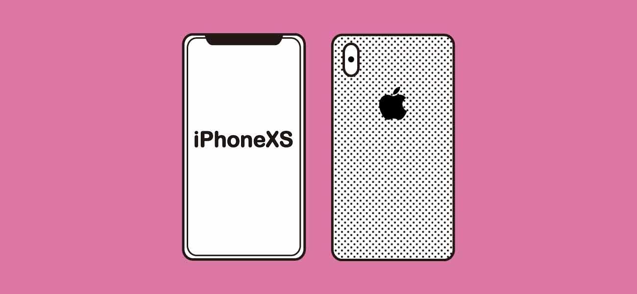 UQモバイル×iPhoneXSSのイメージ