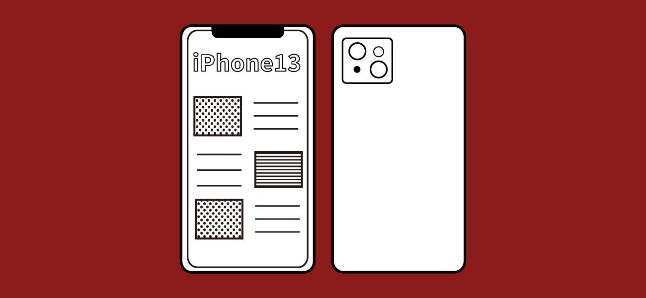 楽天モバイルiPhone13