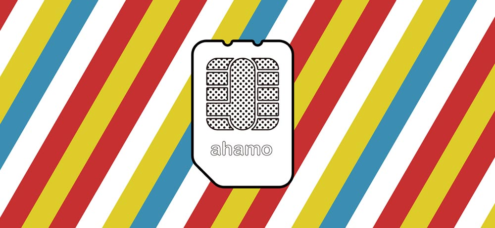 ahamoのイメージ