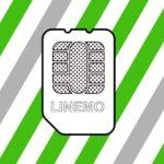 LINEMOのイメージ